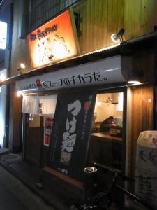 中華そば郷家 天神店 37