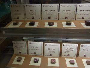 サロン・デュ・ショコラ in 岩田屋0