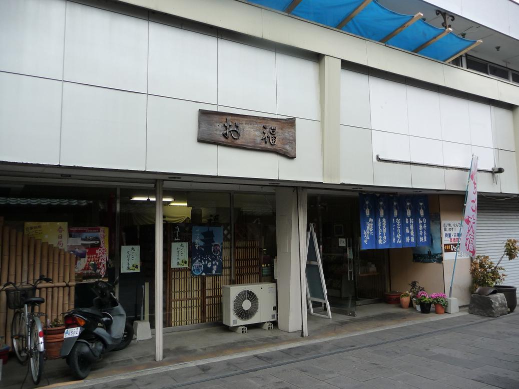 P1120074.jpg