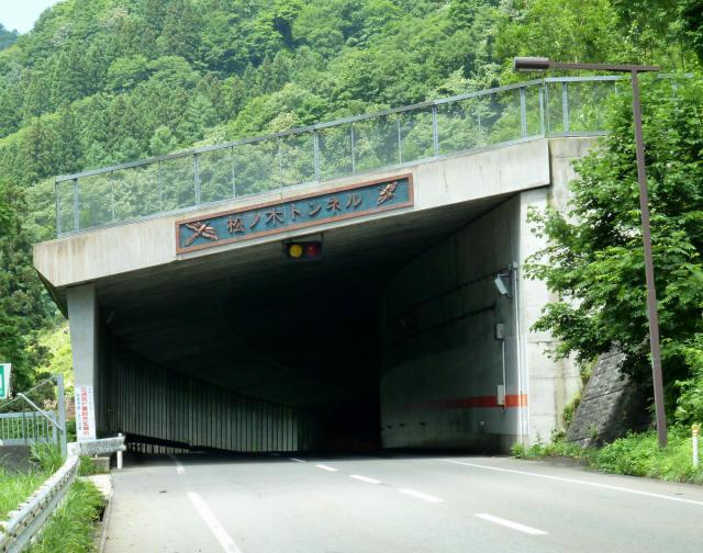 銀山御幸橋1