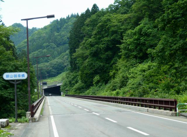 銀山御幸橋6