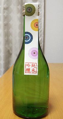 20100900-4.jpg
