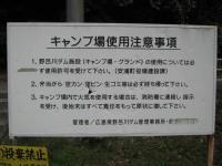 野呂川ダムキャンプ場_09