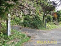 野呂川ダムキャンプ場_20