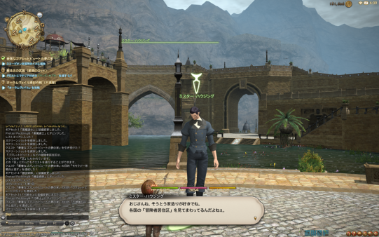 FF14_201312_064.png
