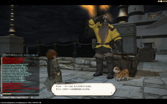 FF14_201401_004.png