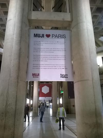 muji3.jpg