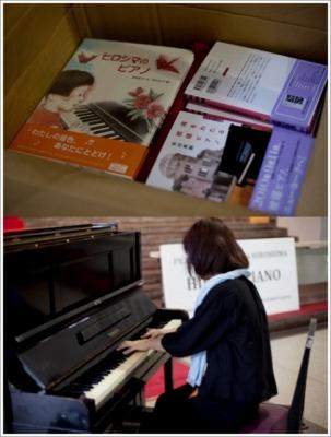 被爆したピアノを弾かせていただいた美女