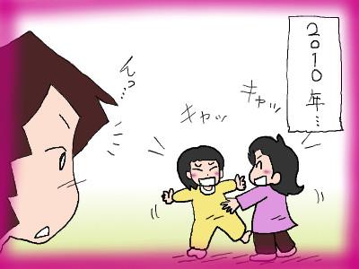 maegamisousitu01.jpg