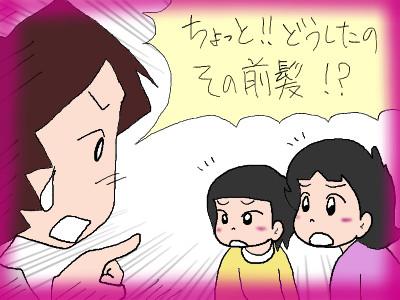 maegamisousitu02.jpg