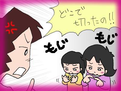 maegamisousitu03.jpg