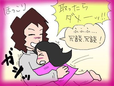 mama_kubitoreru02.jpg