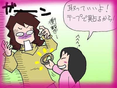 mama_kubitoreru04.jpg