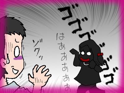panchi_chii02.jpg