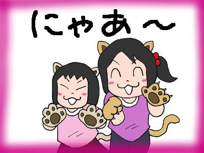 panchi_chii05.jpg