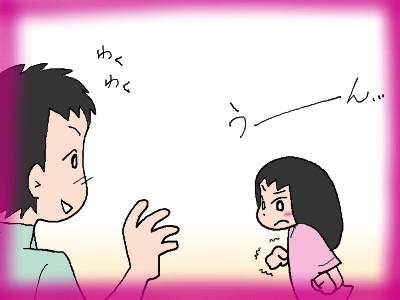 panchi_tana02.jpg