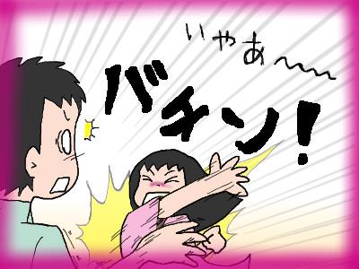 panchi_tana03.jpg
