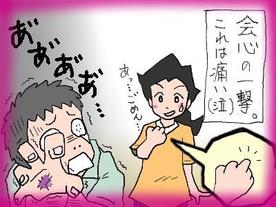 panchi_yuu04-2.jpg
