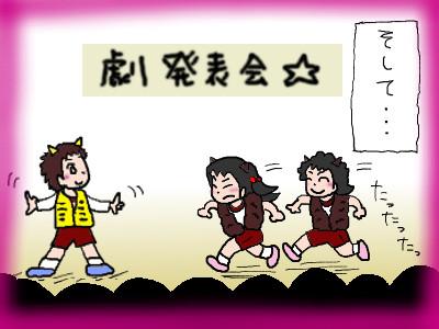 tana_gekitoujitu03.jpg