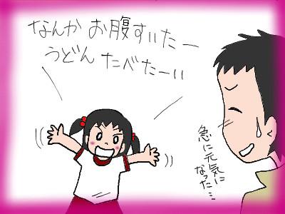 tana_gekitoujitu05.jpg
