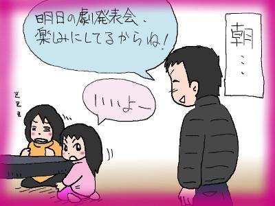 tana_gekizenjitu01.jpg