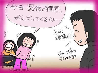 tana_gekizenjitu02.jpg