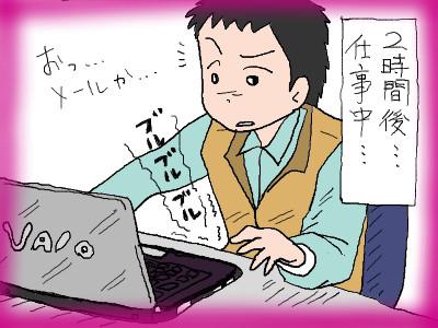 tana_gekizenjitu03.jpg