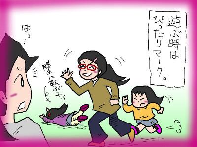 tana_yuzubettari02.jpg