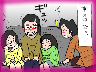 tana_yuzubettari03.jpg
