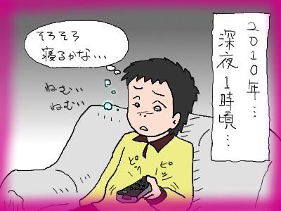 yuu_muyuubyo01.jpg