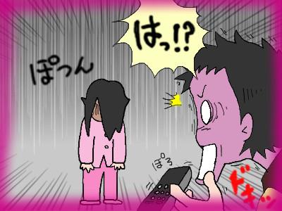 yuu_muyuubyo02.jpg