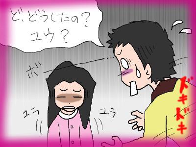 yuu_muyuubyo03.jpg