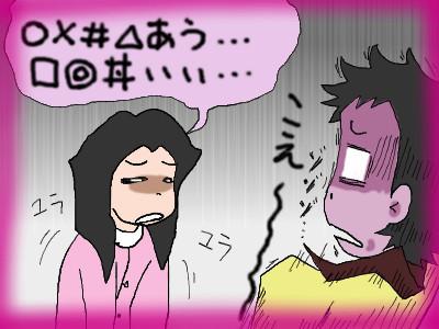 yuu_muyuubyo04.jpg