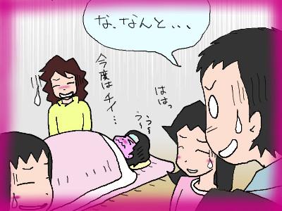 yuu_reach04.jpg