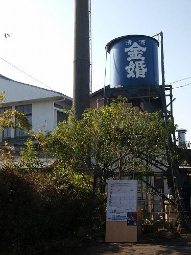 豊島屋酒造