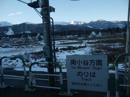 途中雪風景