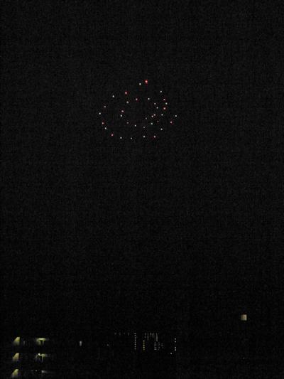 2011年 市名坂夏祭りの花火