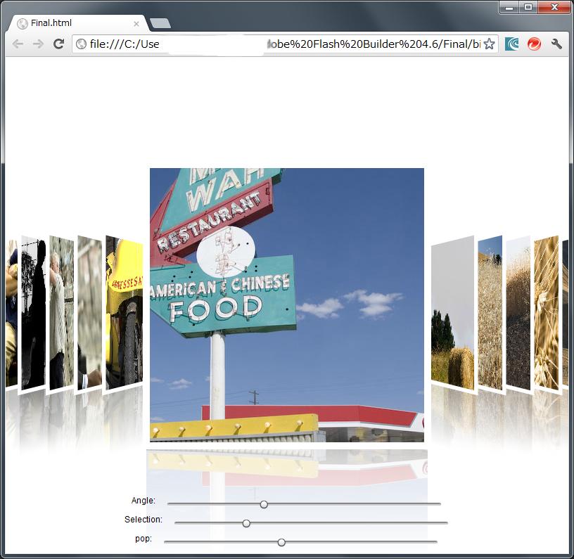DisplayShelf画面イメージ