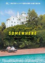 映画 somewhere のポスター