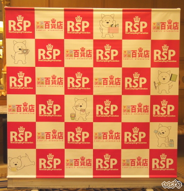 rsp46-20.jpg