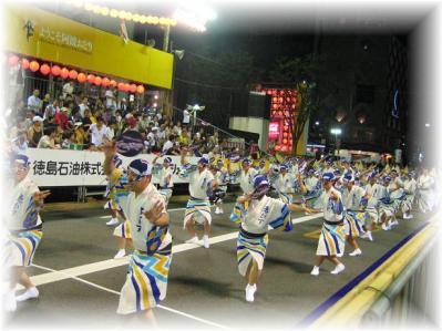 2011年8月15日阿波踊り男踊り