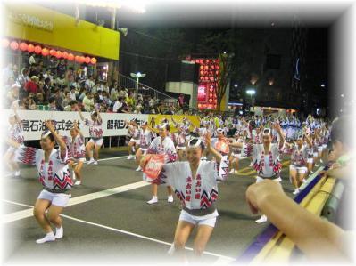 2011年8月15日阿波踊り女ハッピ踊り