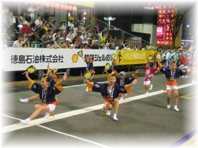 2011年8月15日阿波踊りちびっこ踊り