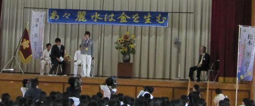 感動の兼六中学校での祝賀集会でした。
