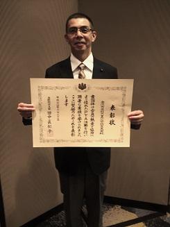 水本会長が代表して田中文部科学大臣賞を受賞