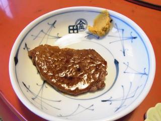 110221_和田金_あみ焼_8400円