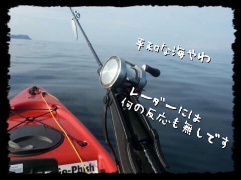 20141021152446dc8.jpg