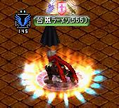 ゾロ目ッ(`・ω・´)