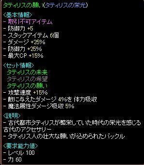 2012092813264482c.jpg