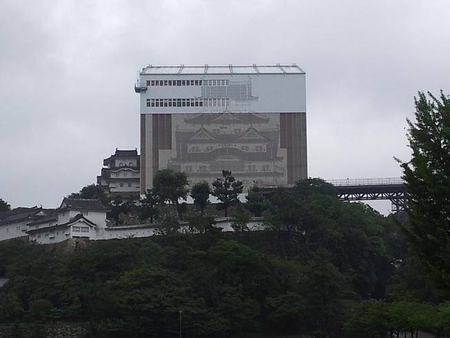 2012-07-01 11.50.29